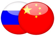 China and Russia to Boost Economic Relations in 2017.jpg