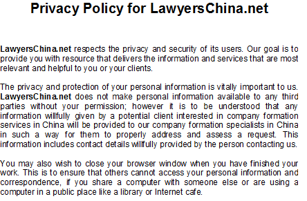 privacy policy China.png